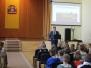 Svečiavosi Marijampolės žaidimų sporto mokykla